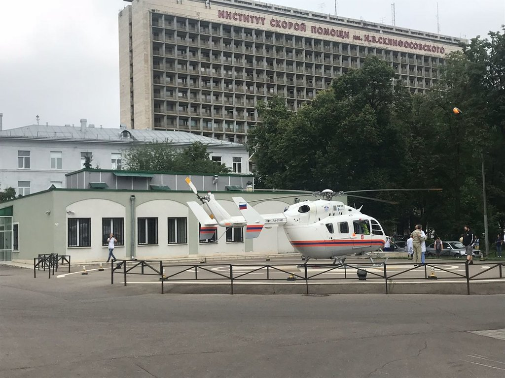 Центр радиохирургии